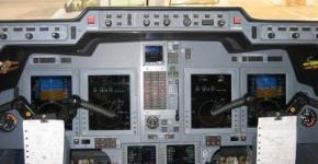 i-krem-cockpit-400x300